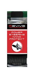 08-Power-Steering-Nano-Protect