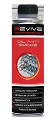 11-oil-anti-smoke